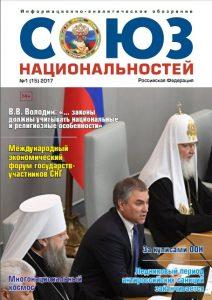 Обложка, Володин, 2017